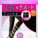 【80デニール 着圧タイツ】GUNZE・Tuche 骨盤をサポートパワーバンド設計 足首10hPa 無地黒タイツです (グンゼトゥシェタイツ)