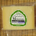 白糠酪恵舎チーズ モンヴィーゾ