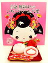 Kyoto maiko はんのいちご cream Daifuku [tomorrow easy correspondence]