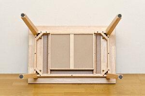 ダイニングテーブル木製幅90北欧モダンMilanタイル入り送料無料楽天通販【RCP】ミッドセンチュリーモダン北欧ナチュラルシンプル【as】【10P05Apr14M】【140405coupon300】