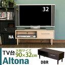 テレビ台 木製 テレビボード ロータイプ テレビラック TV...