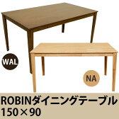 ダイニングテーブル 木製 ROBINダイニングテーブル 木製幅150cm 送料無料 楽天 通販 【RCP】 ミッドセンチュリー モダン 北欧 ナチュラル シンプル 【as】 lucky5days
