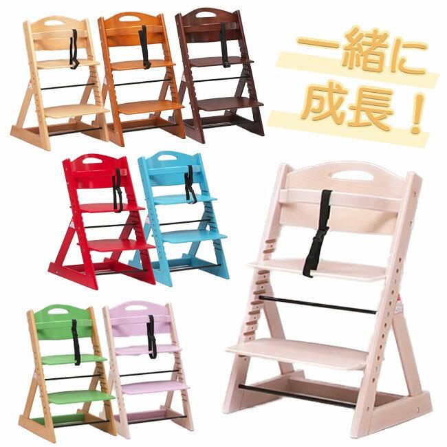 ベビーチェアベビーチェアーグローアップダイニングチェアー子供椅子ハイチェアベビーチェアーグローアップ