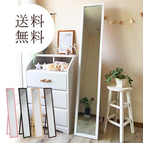 スタンドミラー ミラー 姿見 鏡 全身鏡 全身 姿見鏡 木製スタンドミラー ホワイト ピンク ブラウン ブラック 新生活 着付け 着替え ダンス 飛散防止 人気
