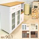 キッチンカウンター 食器棚 カウンターテーブル キッチン収納...