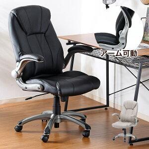 オフィスチェアー パソコンチェアー プレジデント チェアー エグゼクティブチェアー デクシア