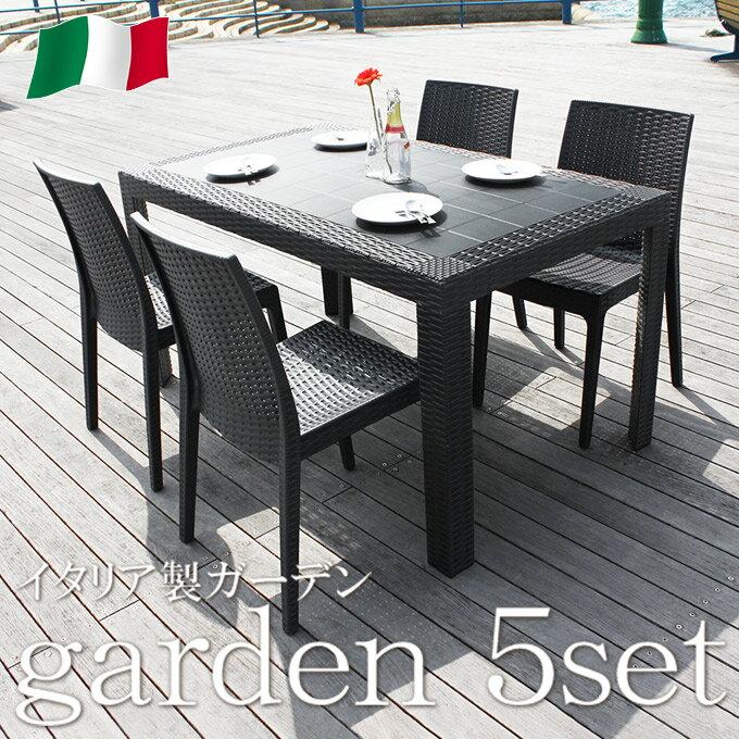 ガーデンセット ガーデン 5点セット テーブル ...の商品画像