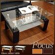 センターテーブル フォーカス サイドテーブル コレクションテーブル フリーテーブル コーヒーテーブル テーブル ダークブラウン ナチュラル カフェ 新生活 05P05Dec15
