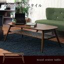 センターテーブル 単品 折れ脚 木製 北欧 テーブル コーヒ...