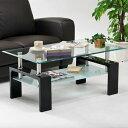 【送料無料】センターテーブル ブラック ホワイト テーブル コンパクト ガラス サイドテーブル センターテーブル フリー