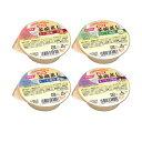 起司, 乳製品 - ホリカフーズ 栄養支援 茶碗蒸し 詰め合わせ 4種類×各6個入 (介護食 栄養) 介護用品