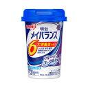 明治 メイバランス Mini カップ ブルーベリーヨーグルト味 125mL (介護食 健康食品 飲みやすい 栄養補給) 介護用品