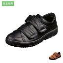 ムーンスター Vステップ04 紳士用(紳士用靴 装具対応 外履き) 介護用品