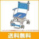 (代引き不可)シャトレチェアB(後輪固定タイプ) U型シートバケツ付 SW-6059 ウチヱ(お風呂 椅子 浴用 シャワーキャリー 背付き 介護 椅子 折りたたみ キャリー) 介護用品