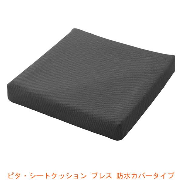日本ジェル ピタ・シートクッション ブレス 防水カバータイプPTBD65 (ピタシートクッション 車いす用クッション) 介護用品【532P16Jul16】