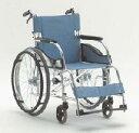 (代引き不可)松永製作所 アルミ自走式車いす エア