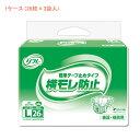 業務用リフレ簡単テープ止めタイプ 横モレ防止 Lサイズ16349 介護用品