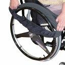 輝章 車いす用タイヤカバー(2個1組)(車椅子用アクセサリー 自走用介助用タイヤ対応)介護用品