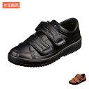 ムーンスター Vステップ04 紳士用 片足販売 (紳士用靴 装具対応 外履き) 介護用品