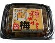 紀州本庄うめよし 中国産種なし梅はちみつ漬 / 100g(279871) 介護用品