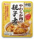 ハウス食品 介護食 区分2 やさしくラクケア やわらか肉の親子煮 86115 100g 区分2 (歯ぐきでつぶせる) 介護用品