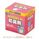 ポータブルトイレ用防臭剤 22 533-208 22袋入 アロン化成 (介護 トイレ ポータブルトイレ 防臭) 介護用品