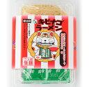 キビナゴラーメン 生麺 24食(2食入×12パック)【送料無料】