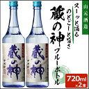 蔵の神ブルーボトル 720ml×2本【送料無料】芋焼酎 25...