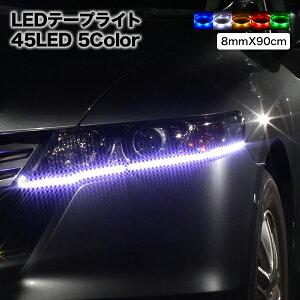 �ڥ��������̵���۹��SMDLED�ơ���90cm/45LED8mm������,LED�饤��,�ơ���,��������,������,�Х�������,�����ѡ���,�ͥ����,�ɥ쥹���å�,LED��������