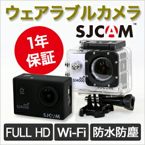 アクション ウェアラブルカメラ ビデオカメラ ヘルメット