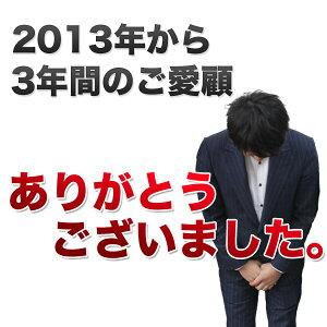 4.3�������˥�����ܥ롼��ߥ顼���ɥ饤�֥쥳�������¿�1ǯ�ݾ�