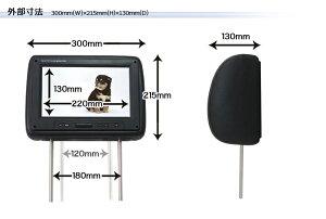 【あす楽対応】10.2インチヘッドレストモニター【左右セット】【分配器・配線付】安心1年保証人気のレザータイプ