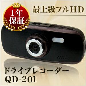 【送料無料】ドライブレコーダー 最大60FPS 2.7inch 常時録画 フルHD 高画質…...:ekisyou:10026160