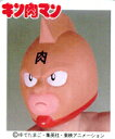 【ユーモアマスク】キン肉マン【05P01Jun14】