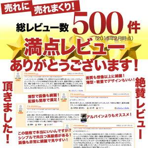 フリップダウンモニター10インチスリムタイプ安心1年保証♪【10P12Jun12】