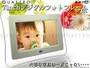 【あす楽対応】7インチデジタルフォトフレーム【日本語説明書付】人気アクリルパネル採用のフォトフレームインテリアランキングの常連!安心1年保証!プレゼントに!sony、ソニー、ドコモ、ソフトバンク、auで撮影した携帯の写真を直ぐに見れる【05P21Feb12】