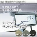 最新シャープ製液晶!12.3インチサンバイザーモニター【2個セット】到着後レビューで送料無料カ...