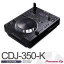 Pioneer CDJ-350ббPERFORMANCE MULTI PLAYERб┌е╤едеке╦евб█б┌DJе╫еьедефб╝б█б┌е█б╝ер╕■д▒е▐еые┴е╫еьб╝ефб╝б█