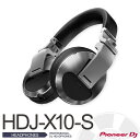 PioneerHDJ-X10-S【パイオニア】【PROFESSIONAL DJ HEADPHONES (silver)】【送料無料】