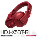 PioneerHDJ-X5BT-R【パイオニア】【DJ HEADPHONES (red)】【送料無料】