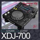 Pioneer XDJ-700 PERFORMANCE MULTI PLAYER【パイオニア】【ターンテーブル】【DJプレイヤー】【パフォーマンス・マルチプレイヤー】..