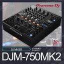 Pioneer DJM-750MK2 -PERFORMANCE DJ MIXER- 【パイオニア】【パフォーマンスDJミキサー】【4チャンネル】【送料無料】