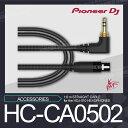 Pioneer HC-CA0502【パイオニア】【1.6 m straight cable for the HDJ-X10 headphones】【送料無料】