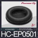 PioneerHC-EP0501【パイオニア】【Nano coated ear pads for the HDJ-X10 headphones】【送料無料】