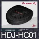 PioneerHDJ-HC01【パイオニア】【DJ HEADPHONES CASE】【送料無料】
