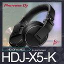PioneerHDJ-X5-K【パイオニア】【DJ HEADPHONES (black)】【送料無料】