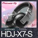 PioneerHDJ-X7-S【パイオニア】【PROFESSIONAL DJ HEADPHONES (silver)】【送料無料】