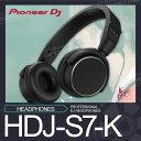 PioneerHDJ-S7-K【パイオニア】【PROFESSIONAL DJ HEADPHONES (black)】【送料無料】