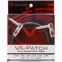 VITAL AUDIO バイタル・オーディオ VA-Patch-0.50m CRANK 【50センチ クランク(L/L)】【パッチケーブル】【国産・日本製】