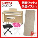 【高低自在椅子&ヘッドフォン付属】KAWAI CN27LO 【プレミアムライトオーク】【お得な